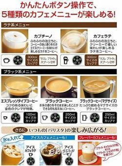 Nescafe Gold Blend Barista Model Coffee Maker PM9631 White 100V Spec